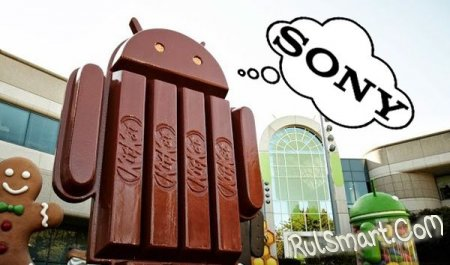 Sony Xperia SP не получит Android 4.4