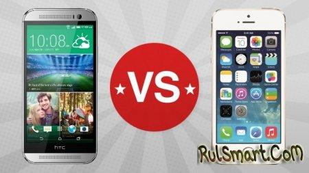 HTC One (M8) и iPhone 5S: сравнение камер