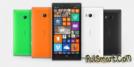 Nokia представила Lumia 930, 630 и 635