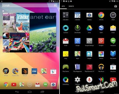Планшет LG G Pad 8.3 обновляется до Android 4.4