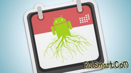 Лучшие программы для получения root (2014)