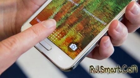 Samsung Galaxy S5: сканер отпечатков пальцев легко обмануть