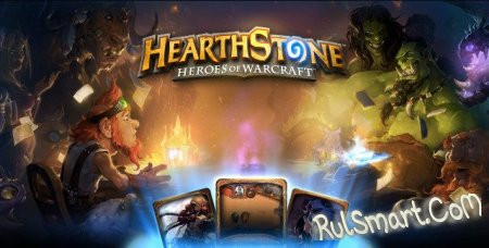 Hearthstone: Heroes of Warcraft ����� ��� iPad