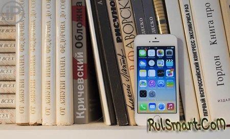 Билайн продаёт iPhone 5C и 5S за 3-5 тысяч рублей (по контракту)