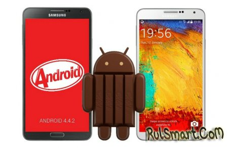 Samsung Galaxy Note 2 обновляется до Android 4.4 KitKat