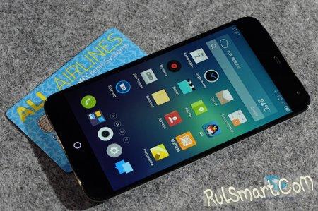 Meizu MX3 обновляется до Android 4.4 KitKat