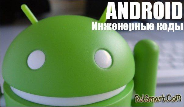 Чит коды к GTA 5 5.0.0 Загрузить APK для Android  …