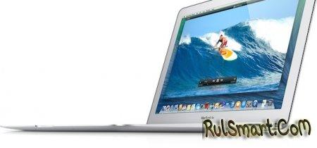Обновленный MacBook Air поступил в продажу