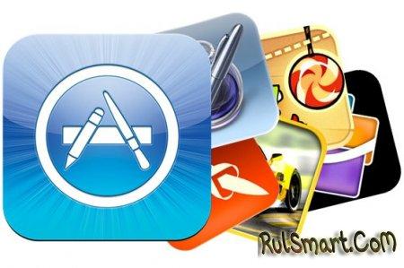 20 приложений для iPhone и iPad стали бесплатными в честь Банковских каникул