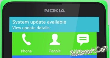 Nokia X получает второе обновление