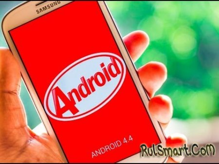 Samsung Galaxy S3 получил кастомную прошивку Android 4.4 KitKat