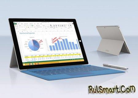 Microsoft Surface Pro 3: 12-дюймовый планшет с Core i7 на борту