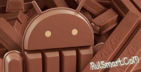 Sony Xperia Z, ZL, ZR и Tablet Z получают Android 4.4 KitKat
