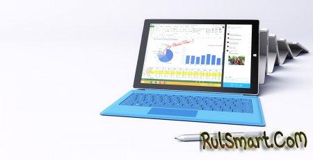 Surface Pro 3: подробная информация о процессорах Intel Core i3, i5 и i7