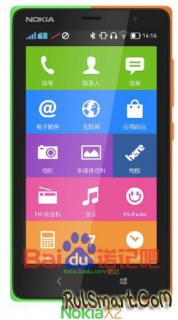 Nokia X2 будет работать и на Android, и на WP