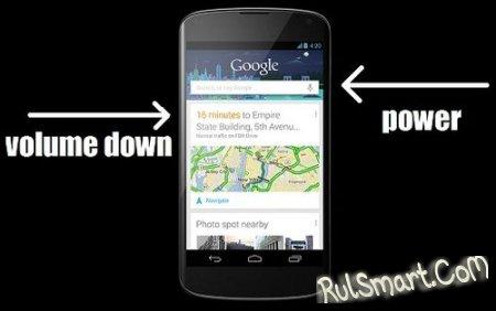 Сброс настроек (Hard Reset) на Android