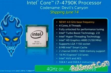 Intel Core i7-4790K разгоняется до 5 ГГц