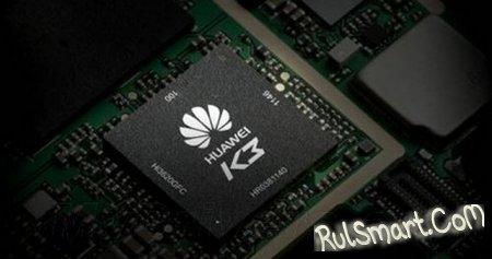 Kirin 920: 8-ядерный процессор от Huawei