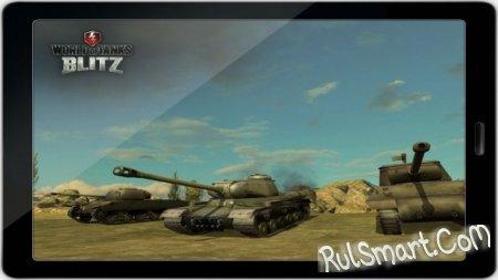 World of Tanks Blitz для iOS выйдет 26 июня