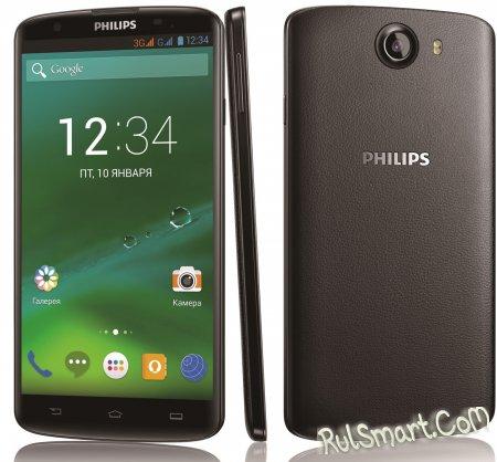 Philips I928: аудиочип Wolfson и Android 4.4