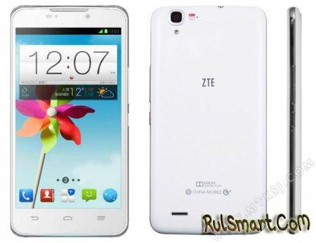 ZTE Memo U5S: анонсирована белая версия