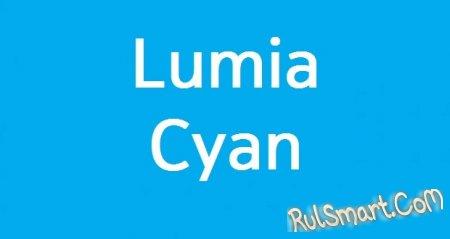 Обновление Nokia Cyan получат Nokia Lumia 1520, 930 и 929 Icon