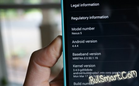 Android 4.4.4 (KitKat) вышел для Nexus 4, 5, 7, 10