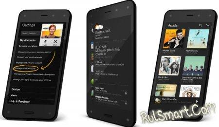 Amazon Fire Phone: оценка ремонтопригодности