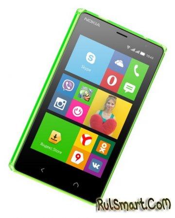 Nokia X2 на Android официально представлен