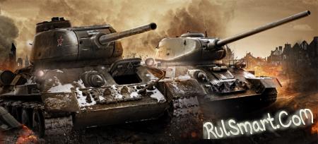 World of Tanks Blitz для iOS: официальный релиз в App Store