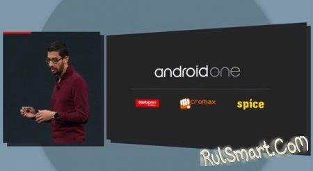 Смартфоны на Android One первыми выпустят Karbonn, Micromax и Spice