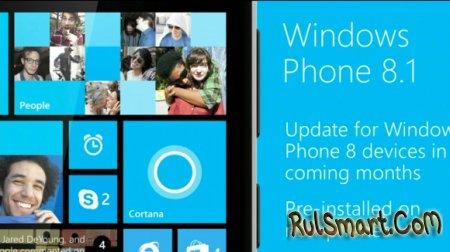 Nokia Lumia 925 обновляется до Windows Phone 8.1