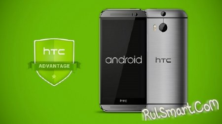 HTC ONE M7, M8 и M8 GPE обновятся до Android L