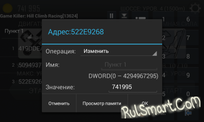 ���������� lg mobile support tool �� ��