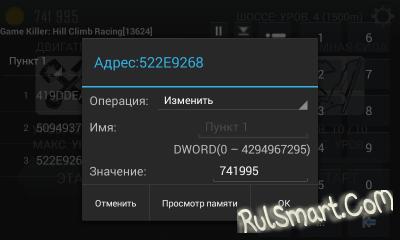 приложение lg mobile support tool на пк