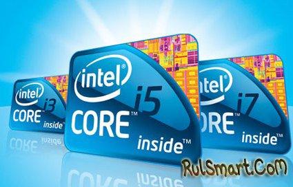 Intel выпустила новые процессоры Core i5 и Сore i7 (Haswell)