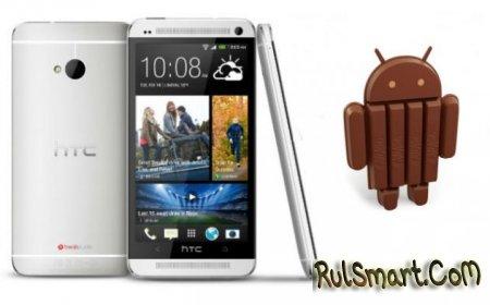 HTC One (M8) и One (M7) GPE обновляются до Android 4.4.4