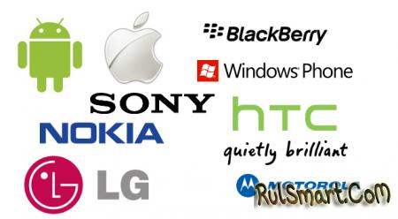 Смартфоны: зачем переплачивать за бренд?