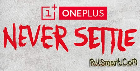 OnePlus One обновится до Android L