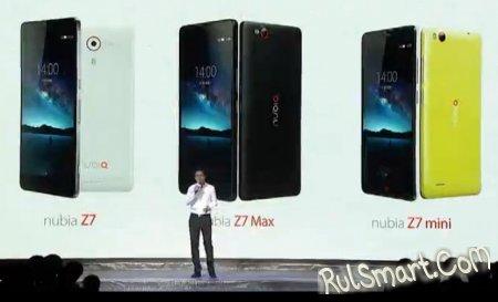 ZTE представила смартфоны Nubia Z7, Z7 Mini и Z7 Max