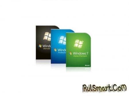 Microsoft свернет поддержку Windows 7 уже в 2015 году