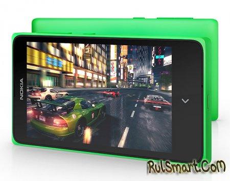 Обладатели Nokia X, X+ и XL получают три бесплатных игры от Gameloft