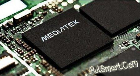 Mediatek MT6795: подробные характеристики появились в сети