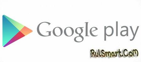 Google Play: новый дизайн в стиле Android L