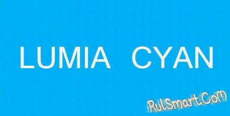 Началось массовое обновление смартфонов Nokia Lumia