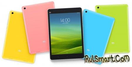 Xiaomi Mi Pad с расширенным накопителем поступил в продажу