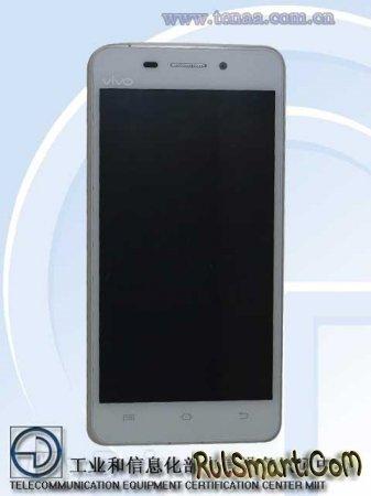 Vivo X5L получил лицензию