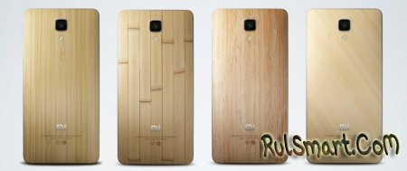 Xiaomi Mi 4 анонсирован официально
