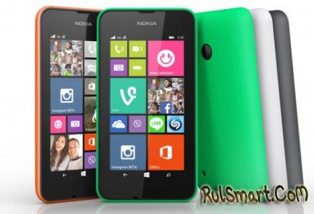 Nokia представила Lumia 530 и Lumia 530 Dual SIM