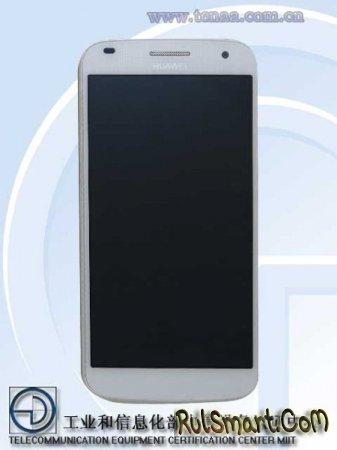 Huawei C199 прошел обязательную сертификация